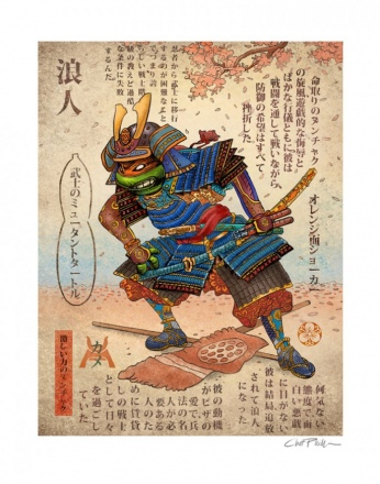 Chet-Phillips-Teenage-Mutant-Samurai-Turtles-4.jpg