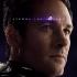 avengers-endgame-poster-scott-lang-ant-man-paul-rudd.jpg
