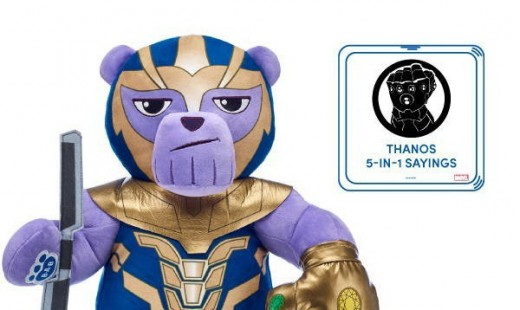 thanos-build-a-bear-workshop-1165451.jpg