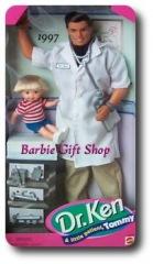 1997-Ken-Doctor-Tommy.jpg