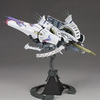 Kotobukiya's Awesome Ikaruga White Fine Scale Model Kit