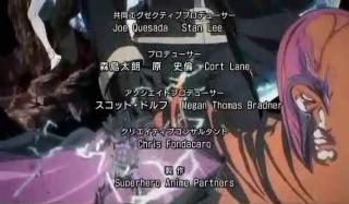 madhouse_xmen_anime_episode_1_screencaps_69.jpg
