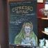 zelda-espresso-royale-3.jpg