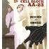 Tony-Fleecs-Adult-Book-Covers6.jpg