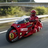 Check Out Kaneda From Akira's Real Bike