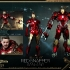 Hot Toys - Iron Man 3 - Power Pose Red Snapper Collectible Figurine_PR14.jpg
