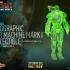 Hot Toys - Iron Man 3 - War Machine Mark II Limited Edition Collectible Figurine_PR15  (Special Edition).jpg