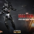 Hot Toys - Iron Man 3 - War Machine Mark II Limited Edition Collectible Figurine_PR9.jpg