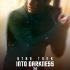 star-trek-into-darkness-poster-zachary-quinto-396x600.jpg