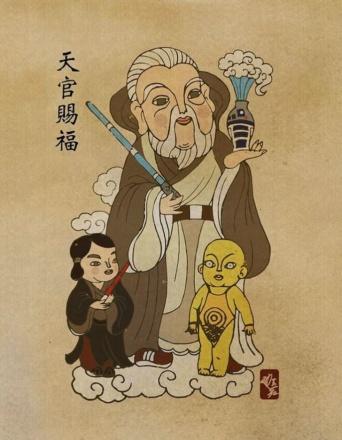 Tik-Ka-Obi-Wan.jpg