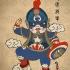 Tik-Ka-Captain-America.jpg