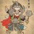Tik-Ka-Thor.jpg