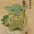 Tik-Ka-Yoda.jpg