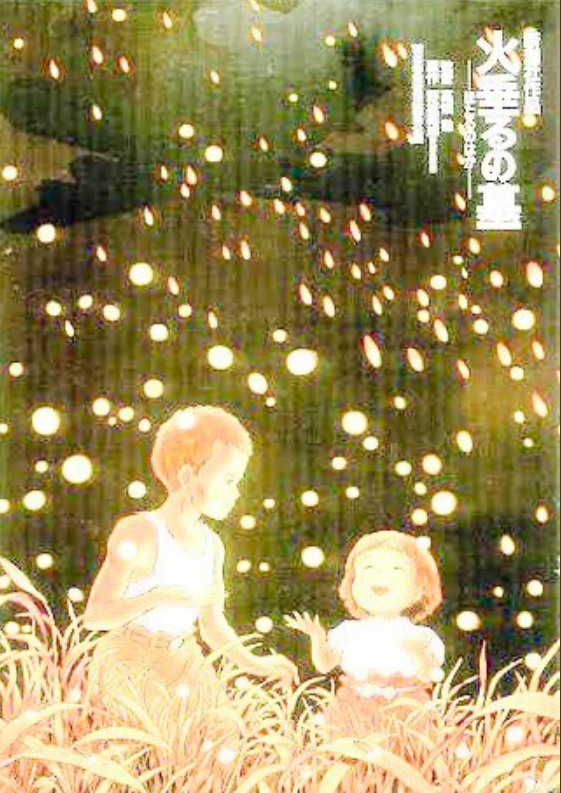 30 Year Old Easter Egg Found In Grave Of The Fireflies Movie Poster Ybmw