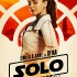 solo-poster-qira.jpg