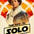 solo-poster-val.jpg