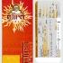 lost_hugos-ajira-ticket.jpg