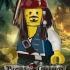 LEGO-Pirates-4.jpg