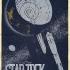 Blurppy-Star-Trek-Artshow-Tim-Anderson.jpg