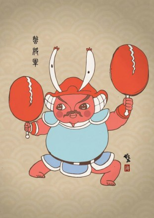 Tik-Ka-Sponge-Bob-3.jpg