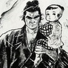 'Ghost in the Shell' Producer Sets Eyes on 'Lone Wolf and Cub'