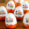 Kinder Eggs Coming To The USA. Kinda…