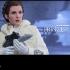 Hot Toys - Star Wars - EP5 - Princess Leia collecitble figure_PR13.jpg
