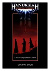 hanukkah-the-movie1.jpg