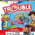 Toy-Story-3-Trouble.jpg