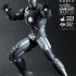 IM2 - Mark IV Limited Edition Collectible Figurine (Secret Project) (2011 Toy Fairs Exclusive)_PR5.jpg