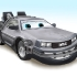 Pixar-DeLorean.jpg