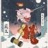 Jed-Henry-Ukiyo-e-Heroes-Kirby-776x1024.jpg