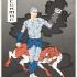Jed-Henry-Ukiyo-e-Heroes-Megaman-768x1024.jpg
