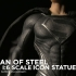 DC-Collectibles-SDCC-Man-of-Steel-Superman-Variant-Statue.jpg
