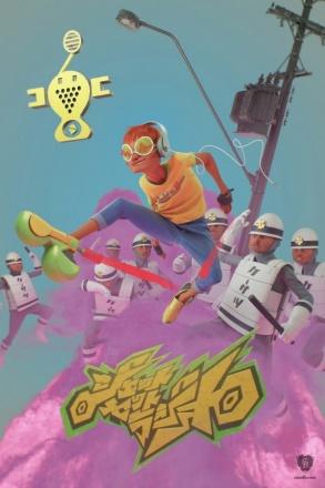 Jet-Set-Radio-Sega-Roman-Van-Der-Haven-686x1030.jpg