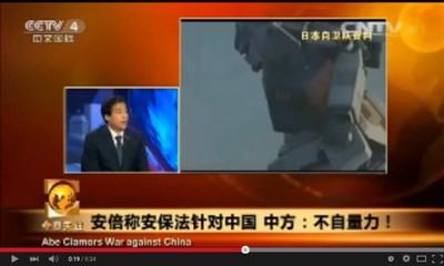 china gundam_feat.jpg