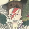 David Bowie  Immortalized In Traditional Woodblock Prints