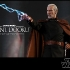 Hot Toys - Star Wars Episode II  Attack of the Clones - Count Dooku Collectible Figure_PR16.jpg