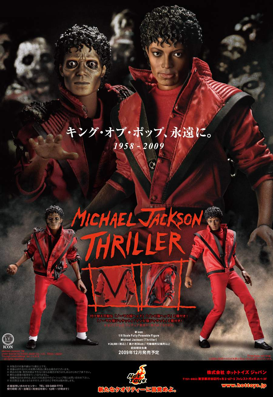 Preview of Hot Toys' Upcoming (Thriller) Michael Jackson ...