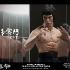 Hot Toys_Enter the Dragon_Bruce Lee_PR10.jpg