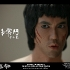 Hot Toys_Enter the Dragon_Bruce Lee_PR13.jpg