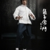 Hot Toys_Enter the Dragon_Bruce Lee_PR16.jpg