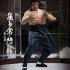 Hot Toys_Enter the Dragon_Bruce Lee_PR2.jpg