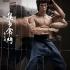 Hot Toys_Enter the Dragon_Bruce Lee_PR23.jpg