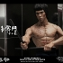 Hot Toys_Enter the Dragon_Bruce Lee_PR8.jpg
