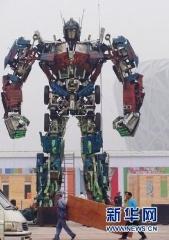 giant_optimus_prime_beijing.jpg