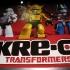sdcc2011_transformers-001.jpg