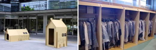 cardboard-shelter3.jpg