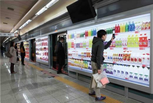virtual-shopping-store5.jpg