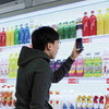 Asia: The World's First Virtual Grocery Store